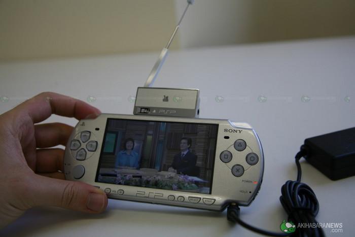 PSP 1Seg TV Tuner
